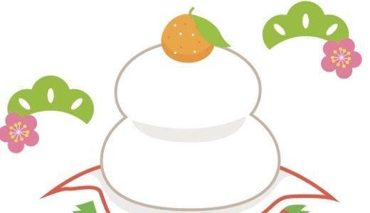 お正月に食べるもの、食べたいものはなに?