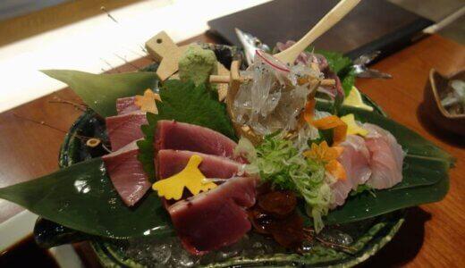 酒楽菜祭(しゅらくさいさい)( 静岡県藤枝市 ) ~魚とお酒がうまい実力店~