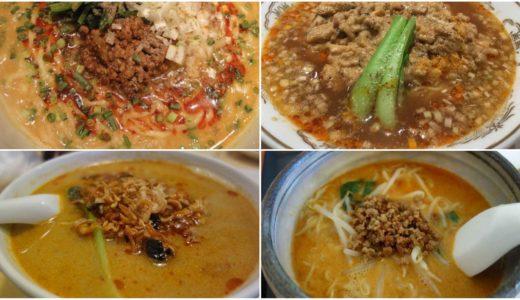 静岡県で担々麺(タンタン麺)のおいしいお店を教えて下さい。