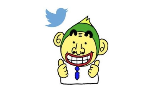Twitter やってます! by B級ごりら ジャニごり