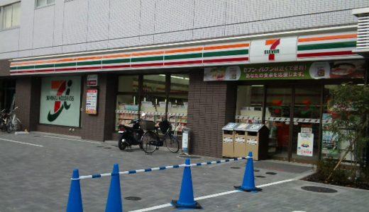 昭和町通りにセブンオープン