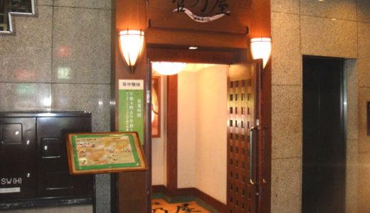 馬肉料理 菅乃屋(すがのや)( 熊本県 )