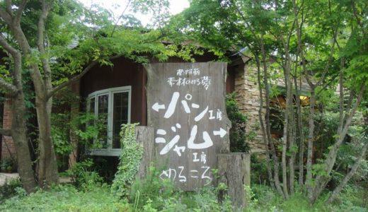 めるころ( 熊本県 )