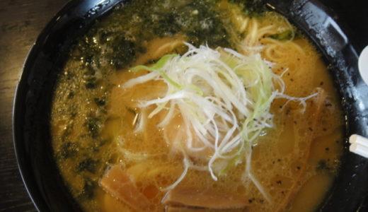鶏白湯(鶏パイタン)スープとは・・・・