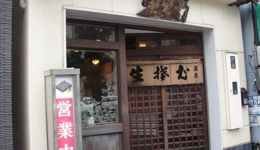 泉屋 本店( 静岡市葵区 ) ~大もり 690円~