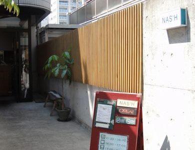 nas'h(ナッシュ)( 静岡市 )