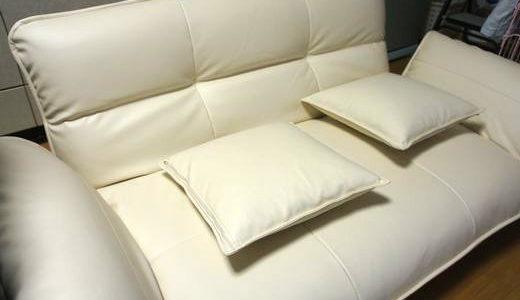 楽天市場でソファーを購入