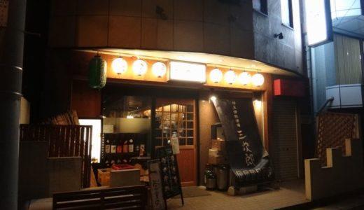 埼玉情熱酒場 三次郎( 埼玉県 ) ~お酒がススムくんの楽しい夜~
