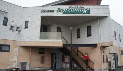 ボン・コラージュ( 焼津市 ) ~西焼津駅近くの素敵なフレンチレストラン~