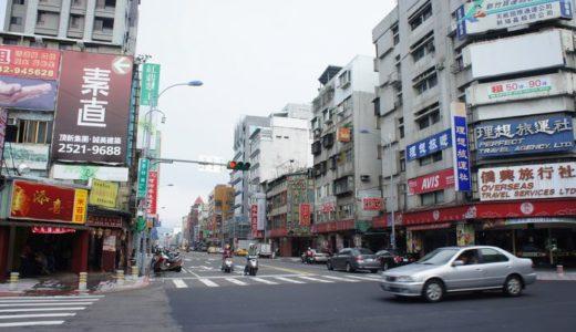 台湾旅行記(5) ~台湾茶&魯肉飯&小龍包など台湾グルメを堪能~