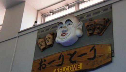 今年も石垣島旅行に行ってきたよ! ~玉取崎展望台~