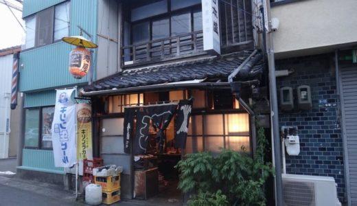 寿屋酒店(ことぶきやさけてん)( 焼津市 )
