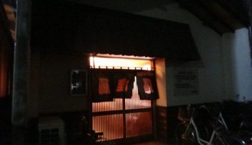 馬鹿馬(ばかうま)( 焼津市 ) ~焼津駅近くの活気ある居酒屋~