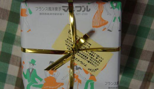 マーブル洋菓子店【3】( 焼津市 ) ~アパレイユ(ラズベリー) 1050円~