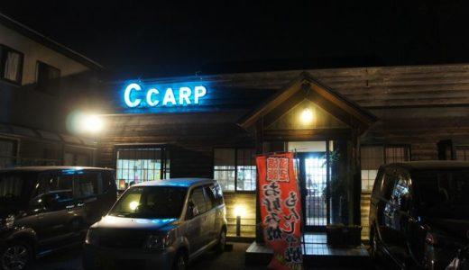 C・CARP(シーカープ)【2】( 焼津市 ) ~もちチーズミックス&ネギ焼きミックス~