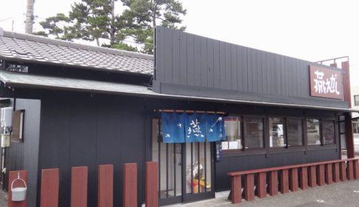 鶏白湯専門 燕かえし( 静岡県藤枝市 ) ~鶏白湯らーめん 680円~