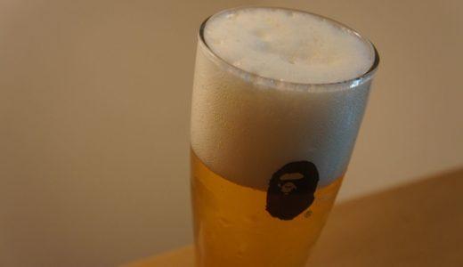エイプグラスでビールをぐびぐび堪能♪ ~A BATHING APE~
