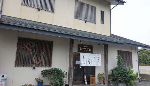 ヤマシロ( 磐田市 ) ~醤油又焼麺 950円~