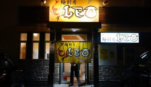 麺創房 LEO( 焼津市 ) ~小金(塩) 670円~
