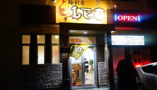 麺創房 LEO【2】( 焼津市 ) ~玉茜豚骨(塩) 790円~
