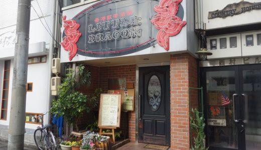 リトルドラゴン【3】( 静岡市葵区 ) ~焼豚丼 600円~
