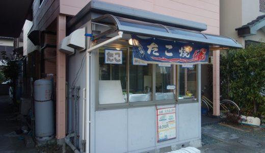 たこ焼き ふうちゃん( 焼津市 ) ~たこ焼き(10個入) 390円~