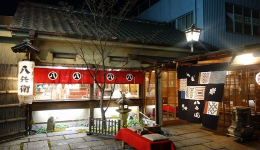 八兵衛【3】( 藤枝市 ) ~鴨汁せいろ 1669円~
