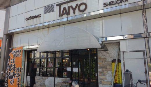 TAIYO【2】( 静岡市葵区 ) ~カツカレー 750円~