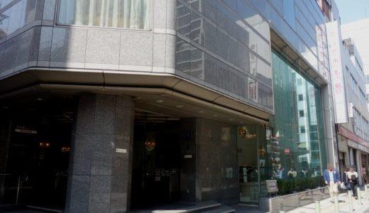 静岡 四川飯店( 静岡市葵区 ) ~四川麻婆豆腐セット 1260円~