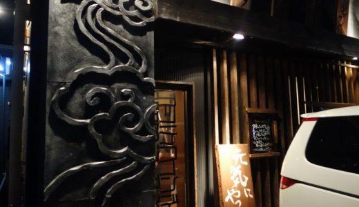 西焼津の夕日 ゴールデン酒場【3】( 焼津市 )
