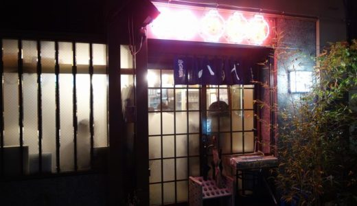 八千代【2】( 静岡市葵区 ) ~静岡で焼き鳥と言えばここ☆~