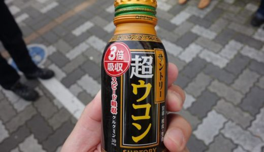 第12回 静岡deはしご酒に参加したよ!(1)