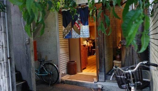 薊(あざみ)【2】( 静岡市葵区 ) ~何を食べてもおいしい居酒屋☆~