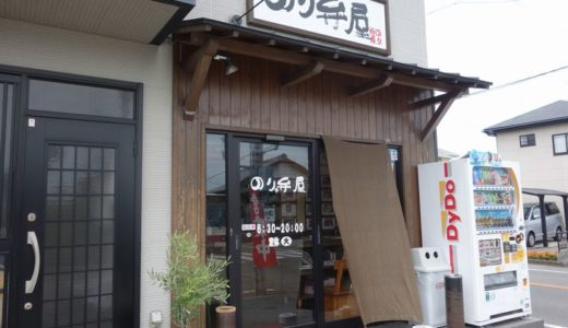 のり弁屋( 焼津市 ) ~のり弁当 400円~