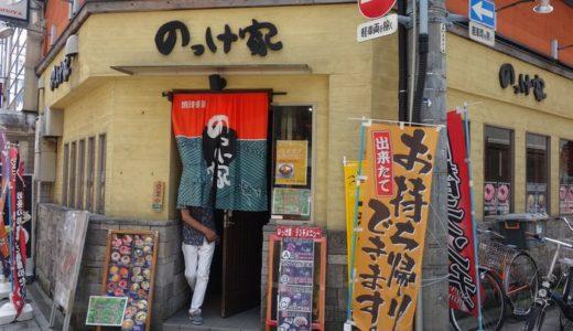 のっけ家 静岡店( 静岡市葵区 ) ~本鮪大とろ頭肉丼 1512円~