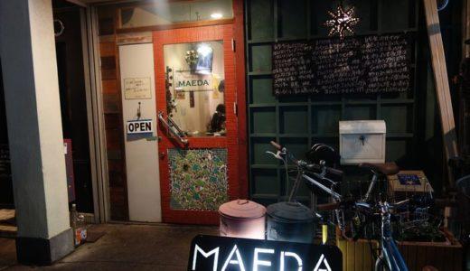 MAEDA( 静岡市葵区 ) ~味・雰囲気・接客の全てに満足☆~