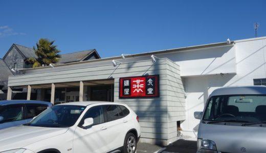 燕食堂 初倉店( 島田市 ) ~燕こがし味噌 750円~