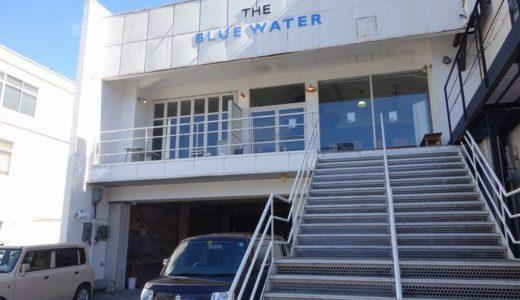 THE BLUE WATER(ブルーウォーター)( 沼津市 ) ~その川の名は…その川はね、狩野川☆~