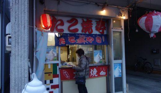 たこ焼亭 藤枝駅前店( 静岡県藤枝市 ) ~ソースいろいろ関西風デカたこ焼き~