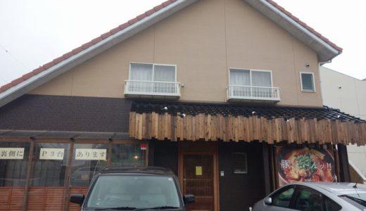 つけ麺と炭火焼き豚丼 笑門(えもん)( 静岡県浜松市 ) ~小盛り豚丼+ハーフつけ麺♪~