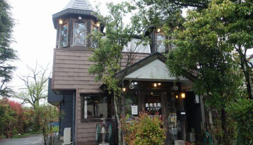 珈琲専門店 風変里家(かふぇりや)( 静岡県浜松市 ) ~自家焙煎した炭焼きコーヒー♪~