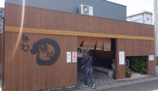 麺処 綿谷(わたや)( 香川県丸亀市 ) ~香川うどんで始まり、香川うどんで締めた旅☆~