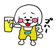 自作LINEスタンプ第2弾『犬の丸男くん』☆