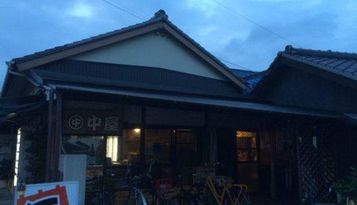 コップ酒場 中屋酒店( 静岡県島田市 ) ~店のオリジナル酒「かなや日和」☆~