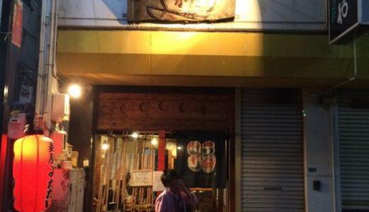 麺屋よかたい【2】( 静岡県島田市 ) ~金土は深夜2時まで営業の本格博多ラーメン☆~