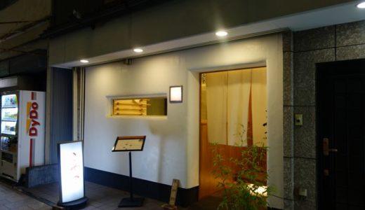 手打ち蕎麦・季節料理 こやま( 静岡県静岡市葵区 ) ~七間町の割烹料理屋のような蕎麦屋~