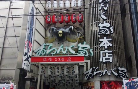 おらんく家 本店( 高知県高知市 ) ~高コスパのにぎり鮨定食☆~