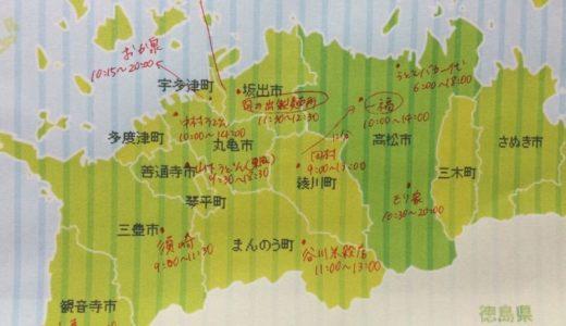香川・讃岐うどん食べ歩きマップ&おすすめ店まとめ☆