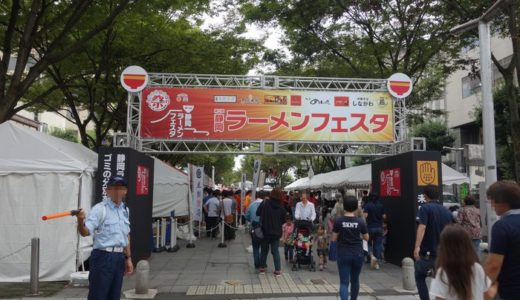第8回 静岡ラーメンフェスタ 2015に行ってきたよ! ~燕の幻の角煮ねぎそば☆~