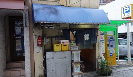 天ぷら 天錦(てんきん)( 静岡県浜松市 ) ~浜松人気ナンバー1の天丼☆~